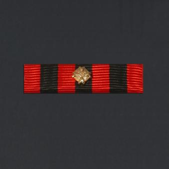 Barrette uniforme